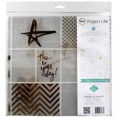 Project Life Foil photo pocket pages