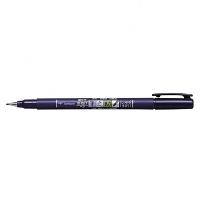 Tombow Fudenosuke Brush Pen - Black Soft Tip