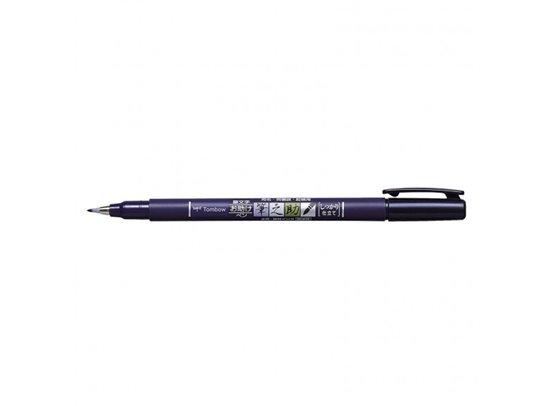 Tombow Fudenosuke Brush Pen - Black Soft Tip