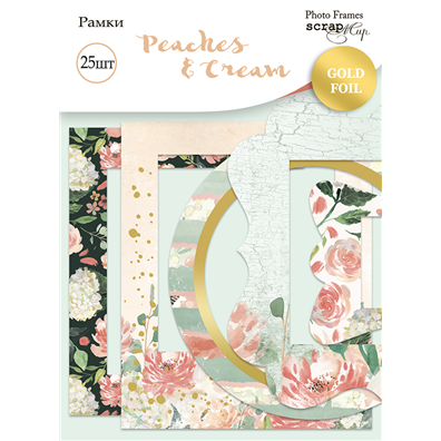 Scrapmir Die-cut Frames - Peaches & Cream