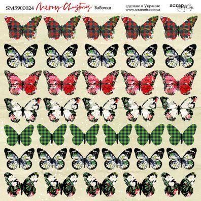 Pink Childhood - Butterflies 20x20 cm. klippeark fra Scrapmir